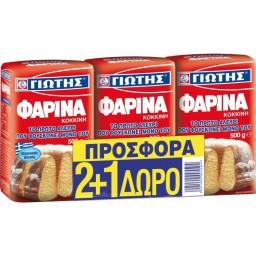 Φαρίνα Κόκκινη 500gr 2+1 Δώρο 2+1ΔΩΡΟ