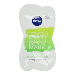 Μάσκα Προσώπου Αποτοξίνωσης Peel Off 10ml