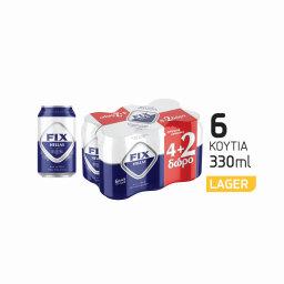 Μπύρα Κουτί 6x330ml 4+2 Δώρο