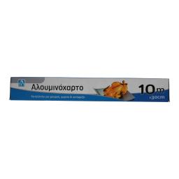 Αλουμινόχαρτο 10mx30cm 1 Τεμάχιο