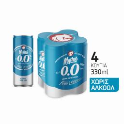 Μπύρα 0.0% Χωρίς Αλκοόλ Κουτί 4x330ml