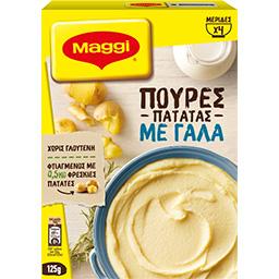 Πουρές Πατάτας Στιγμής Με Γάλα 125 gr