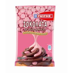 Κουβερτούρα Σοκολάτα Φράουλα Σταγόνες 35gr