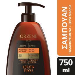Σαμπουάν Keratin Power Ταλαιπωρημένα Μαλλιά 750ml