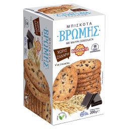 Μπισκότα Βρώμης Μαύρη Σοκολάτα Χωρίς Ζάχαρη 200g