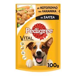 Σκυλοτροφή Φακελάκι Κοτόπουλο & Λαχανικά 100g