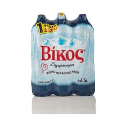 Νερό Φυσικό Μεταλλικό 6x1,5lt 5+1 Δώρο