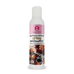 Αντικολλητικό Spray Ψησίματος 250ml