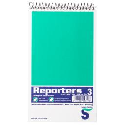 Μπλοκ Σημειώσεων Νο3 50 Φύλλα 1 Τεμάχιο