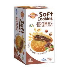 Μπισκότα Soft Cookies Βρώμης Gianduia 220g