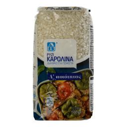 Ρύζι Καρολίνα Ελληνικό 500gr