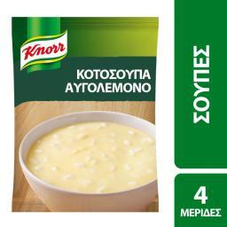 Σούπα Αυγολέμονο 67 gr