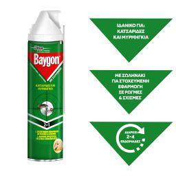 Κατσαριδοκτόνο Spray 2σε1 Σωληνάκι 400ml