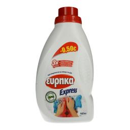 Απορρυπαντικό Ρούχων Χεριού Express Aloe Vera 900ml Έκπτωση 0.5Ε