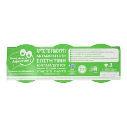 Γιαούρτι Στραγγιστό 2% Λιπαρά 3x200gr