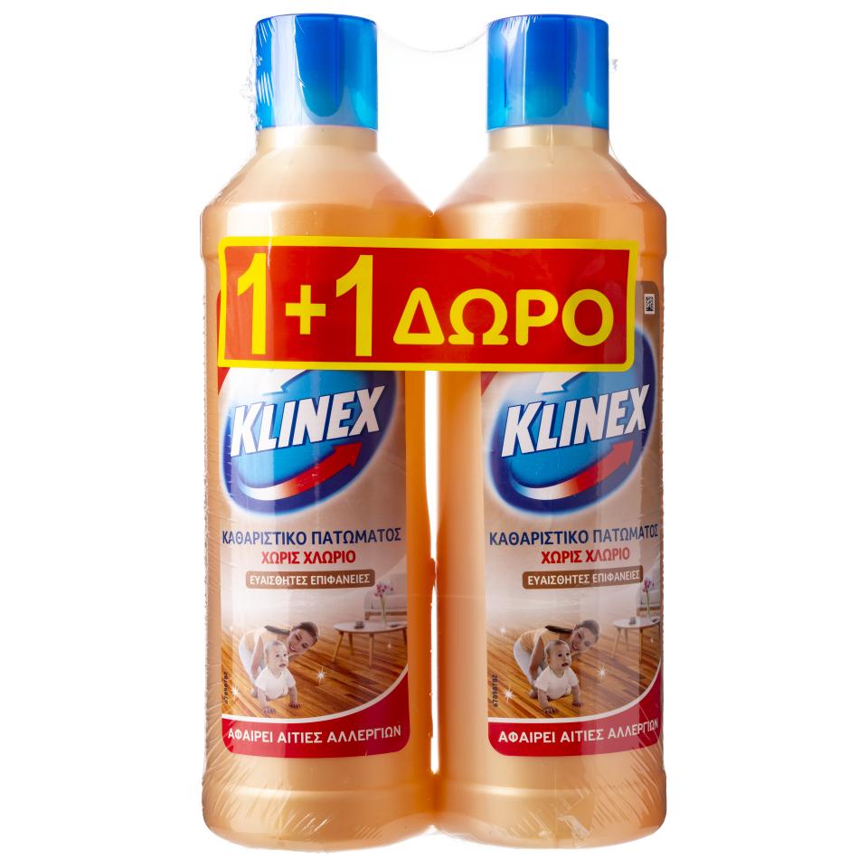 KLINEX