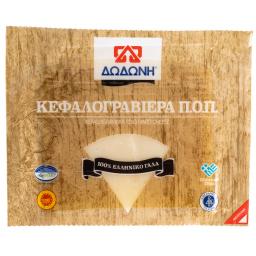 Τυρί Σκληρό Κεφαλογραβιέρα ΠΟΠ 250g