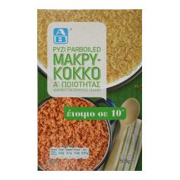 Ρύζι Parboiled Μακρύκοκκο 500gr
