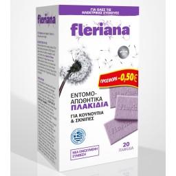 Εντομοαπωθητικά Πλακίδια Κουνούπια & Σκνίπες 20 Τεμ. Έκπτωση 0.5Ε