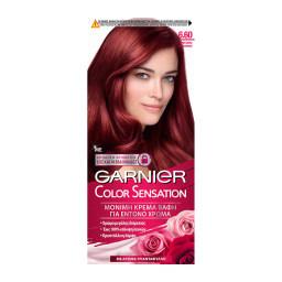 Βαφή Μαλλιών Σετ 6.60 Ξανθό Σκούρο Έντονο Κόκκινο 1 Τεμ.