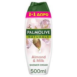 Αφρόλουτρο Naturals Γάλα & Aμύγδαλο 500ml 1+1 Δώρο 500ML 1+1 ΔΩΡΟ