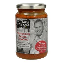 Σάλτσα Για Ζυμαρικά Ντομάτα 340 gr