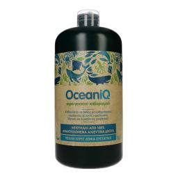 Υγρό Γενικού Καθαρισμού Vegan 1lt
