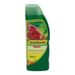 Υγρό Λίπασμα Ανθοφόρα Φυτά 500ml