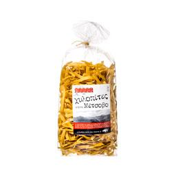 Χυλοπίτες Φαρδιές Μετσόβου 500 gr