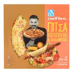 Πίτσα Κοτόπουλο & Καλαμπόκι 460g