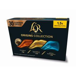 Κάψουλες Καφέ Espresso Origins Collection 30x5.2g