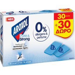 Εντομοαπωθητικά Πλακίδια Pure & Strong 30+30 Τεμάχια Δώρο