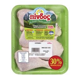 Κοπανάκι Κοτόπουλου Νωπό Ελληνικό 600g Έκπτωση 30%