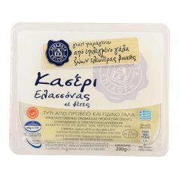 Τυρί Κασέρι ΠΟΠ Ελασσόνας Φέτες 200gr
