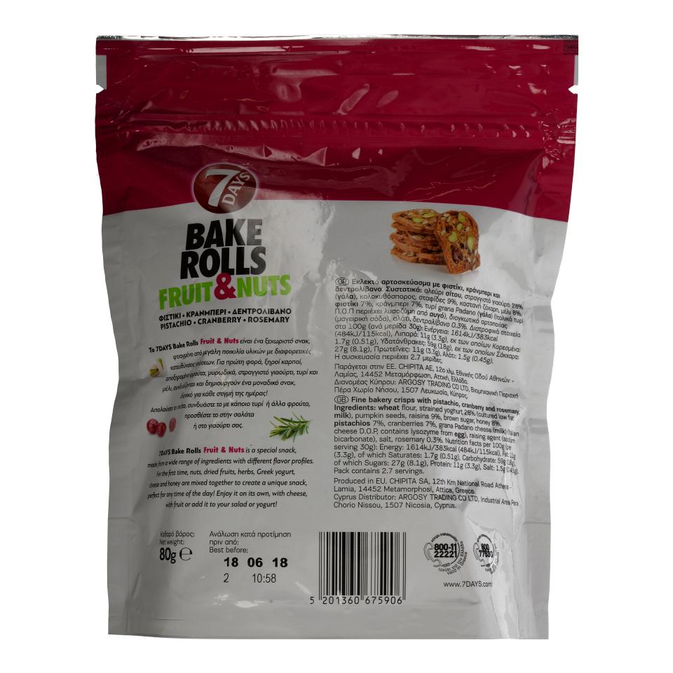7DAYS-BAKE ROLLS