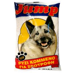 Σκυλοτροφή Ρύζι Κομμένο 2kg