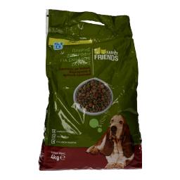Ξηρά Τροφή Σκύλου Βοδινό , Καρότα & Λαχανικά 4 Kg