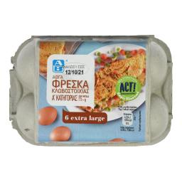Αυγά Φρέσκα Κλωβοστοιχίας Extra Large 6 Τεμάχια