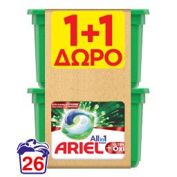 Kάψουλες Πλυντηρίου Ρούχων Allin1 Pods Oxi Efect 13 Τεμάχια 1+1 Δώρο