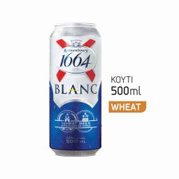 Μπύρα 1664 Blanc Κουτί 500ml