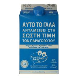 Φρέσκο Γάλα Ελλάδας 3.5%  1lt