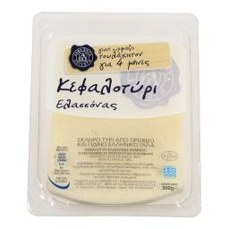 Τυρί Κεφαλοτύρι Ελασσόνας 300gr
