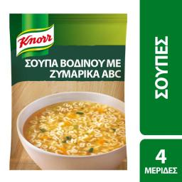 Σούπα Βοδινό Ζυμαρικά ABC 80g