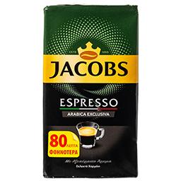 Καφές Espresso Αλεσμένος 250gr (-0.80E)
