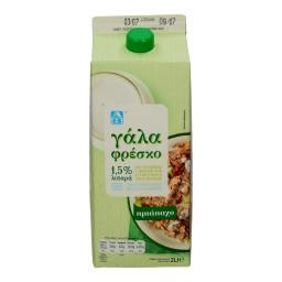 Φρέσκο Γάλα 1.5% Λιπαρά 2 lt