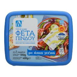 Τυρί Φέτα Πίνδου Σε Άλμη 400gr
