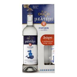 Ούζο Μελτέμι 700ml + Ποτήρι Δώρο