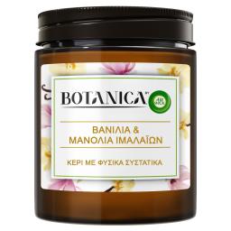 Αρωματικό Χώρου Κερί Βανίλια & Μανόλια 205gr