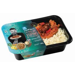 Γλυκόξινο Χοιρινό Με Λαχανικά Και Ρύζι 395gr
