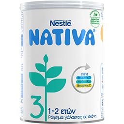 Γάλα Βρεφικό Σκόνη Νο3 1 2 Ετών 400gr